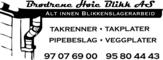 200105_Brødrene Høie